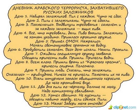 kjysbimeov8